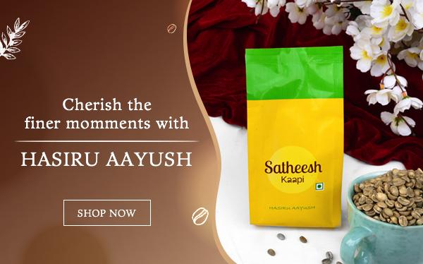 Satheesh Kaapi - Hasiru Ayush
